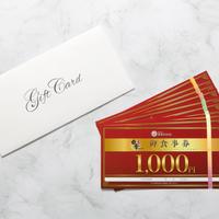 白李グループ全店共通【御食事券】10,000円分