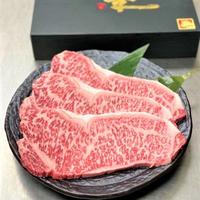 広島牛ステーキ用サーロインステーキ 500g