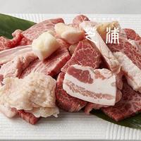 特盛 肉盛り(1kg オーバー)