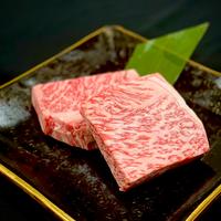 【A5黒毛和牛サーロインステーキ 150g×2枚 Wagyu Sirloin steak】