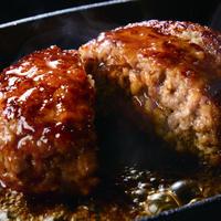 【黒毛和牛100%】フレッシュハンバーグ 160g x 2個(100% Wagyu Hamburg Steak 160g 2pcs)