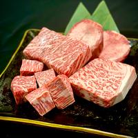 【A5和牛極上ステーキセット竹 630g Halal Wagyu steak Special set】