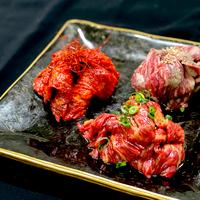 【漬け込みハラミ3種セット 3 different taste of Skirt meat set 450g】