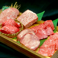 【A5黒毛和牛お家で焼肉セット 特上 650g Halal Wagyu Yakiniku Premium set】