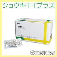 【徳潤】たんぽぽ茶:ショウキT-1プラス