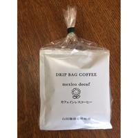 ドリップバッグコーヒー5P  デカフェ(メキシコ カフェインレスコーヒ)