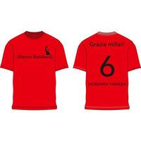 引退試合記念Tシャツ(レッド)※送料込み