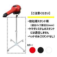 ハイパーターボドライヤーHTD550EC 【頭のみ】(他社用 ハチコウ製など)