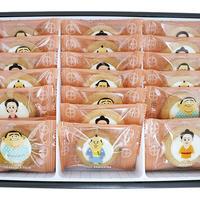 明治維新150年の物語~ホワイトクッキー~21枚入り