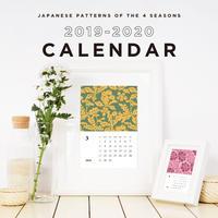 【しあわせ和柄プリンタブル素材】12ヶ月分カレンダー(2019.10〜2020.9)