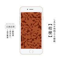 【しあわせ和柄スマホ壁紙】桔梗(ききょう)〜幸運を呼ぶ和柄壁紙の無料ダウンロード〜