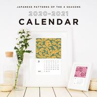【しあわせ和柄プリンタブル素材】12ヶ月分カレンダー(2020.5〜2021.4)