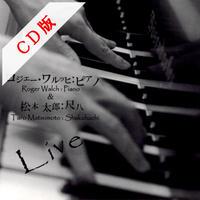 【CDアルバム】LIVE / 松本太郎 & ロジェーワルッヒ