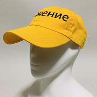 【在庫問い合わせ商品】ロゴ刺繍CAP(イエロー)