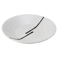 クラフトライン リップル8.5皿    く09-098-24 寸法:25.7×4.5H㎝ 664g