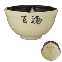 御福茶碗(隆司作)(木箱)    く09-152-11 寸法:12.5φ×7H㎝ 180g