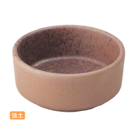 (強)南蛮吹き 2.0切立形丸丼    く09-026-15 寸法:6.5φ×2.5H㎝ 70g