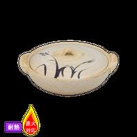 (耐)乾山芦 3.5土鍋    く09-148-12 寸法:11.5φ×13×5H㎝ 300g