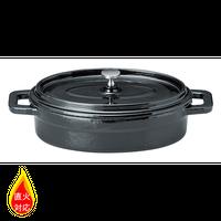 21.5cm楕円ココット ブラック    496-S9953008 寸法:21.7×11.5×6H㎝ 480cc