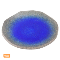 (強)伊賀るり釉(渕削)6.5丸皿    く09-072-05 寸法:20φ×2.5H㎝ 500g