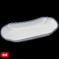 (強)渕ボカシ 舟形突出皿    く09-056-18 寸法:20×8.5×3H㎝ 200g