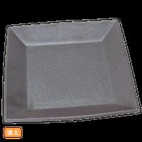 (強)黒南蛮 24㎝スクエア-皿(大)    く09-058-33 寸法:24×24×3.5H㎝ 1100g