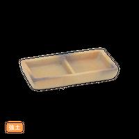 (強)平城京 長角二つ仕切皿(小)    く09-133-20 寸法:11×6×1.5H㎝ 100g