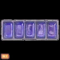 (強)伊賀るり釉 長角五つ仕切皿    く09-131-27 寸法:25.5×9×2H㎝ 400g