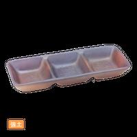 (強)黒彩 長角三つ仕切皿(小)    く09-133-07 寸法:17.5×6.5×2H㎝ 200g