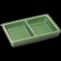 織部 長角二つ仕切皿    く09-134-17 寸法:12×7.5×2.5H㎝ 150g