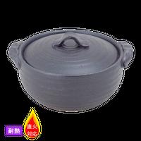 (耐)黒釉 4.0土鍋(深)    く09-148-03 寸法:13φ×15×9H㎝ 500g