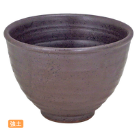 (強)黒南蛮 4.2深丼    く09-106-21 寸法:13φ×8.5H㎝ 400g