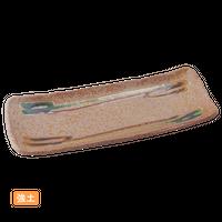 (強)品野三彩 長角突出皿    く09-047-10 寸法:23×9×2H㎝ 250g