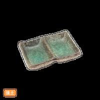 (強)新緑ビ-ドロ 長角二つ仕切皿    く09-132-05 寸法:13×9×2H㎝ 200g