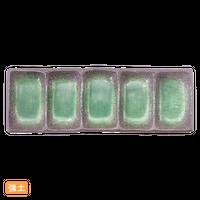 (強)伊賀ヒスイ 長角五つ仕切皿    く09-131-19 寸法:25.5×8.5×2Hcm  400g