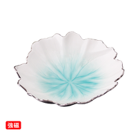 (強)マリンブルー 木の葉向付    く09-009-02 寸法:17.5×16.5×5.5H㎝ 280g