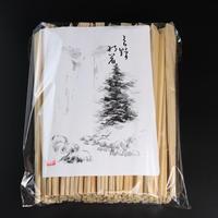 徳用吉野杉割箸100