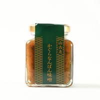 【山古志】かぐらなんばん味噌(緑)