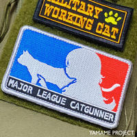 [Patches]MLC Patch Velcro® backed
