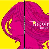 Re;write