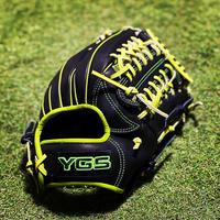 YGSセンスシリーズ 軟式外野用 YO51 ブラック×ライム×蛍光グリーン
