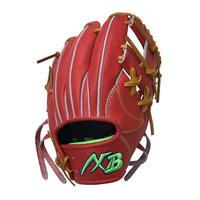 アクセフベルガード硬式内野手用グローブ(高校野球対応・プレミアムステアレザー)右投げ