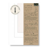 Paper tasting シルク肌 Silky Vol.1