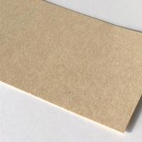 ファーストヴィンテージ リネン 名刺サイズ端紙