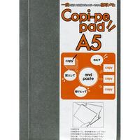 コピペパッドA5!!