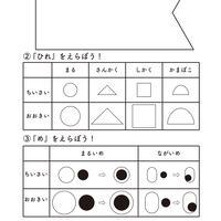 【ダウンロード無料】A4印刷用素材|こいのぼり用型紙
