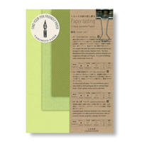 Paper tasting 緑色 Green Vol.1