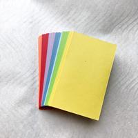 色上質(7色) 名刺サイズ端紙