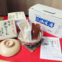 名古屋伝統の味噌煮込みうどん<3食セット>