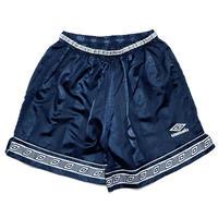UMBRO Striped DD Shorts